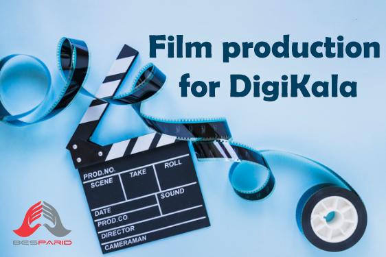 تولید محتوا برای دیجیکالا